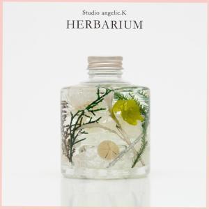 ハーバリウム* プレゼント 花 ギフト スタッキング瓶 stk004|arumama