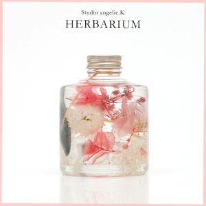 母の月 父の日 ハーバリウム プレゼント 花 ギフト スタッキング瓶 stk005|arumama