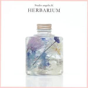 母の月 父の日 ハーバリウム プレゼント 花 ギフト スタッキング瓶 stk006|arumama