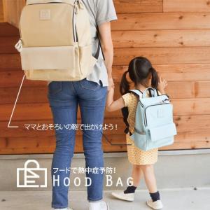 フードで熱中症予防!フード付きバッグ誕生!For adults|arumama