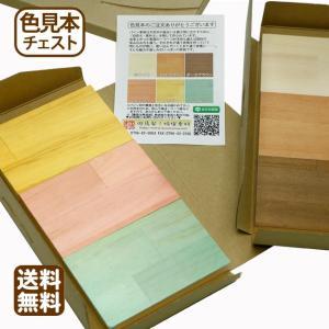 色見本 多段チェスト 天然木パイン 書類 引き出し 木製 送料無料|arumama