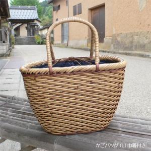 ラタン かごバッグ 籐かご 買い物かご バスケット(L)巾着付き|arumama