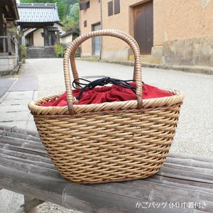 ラタン かごバッグ 籐かご 買い物かご バスケット(M)巾着付き|arumama