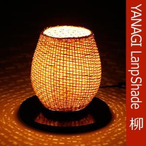 柳の灯り 小判型(小)ナチュラル 豊岡杞柳細工|arumama