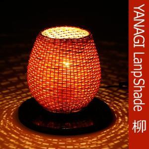 柳の灯り 小判型(小)柿渋 豊岡杞柳細工|arumama