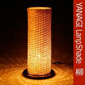 柳の灯り  円筒型(中)ナチュラル 豊岡杞柳細工|arumama