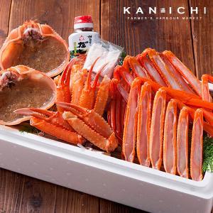 香住ガニ(2匹入り) 焼き・しゃぶセット ベニズワイガニ 生冷凍|arumama