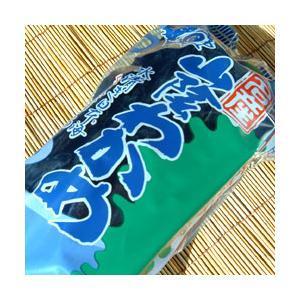 ワカメ 【素干しわかめ】香住柴山産!100g|arumama