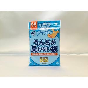 うんちが臭わない袋 SS  100枚入 小型犬用 【ネコポス可】 arumik-one