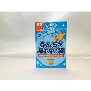 うんちが臭わない袋 SS  20枚入 小型犬用 【ネコポス可】 arumik-one