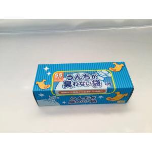 うんちが臭わない袋 SS 200枚入 小型犬用  arumik-one