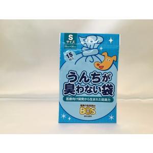 うんちが臭わない袋 S  15枚入 中型犬用 【ネコポス可】 arumik-one