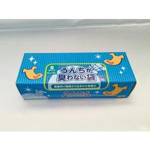 うんちが臭わない袋 S  200枚入 中型犬用  arumik-one