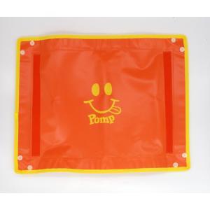 ポータブル・トイレトレー 5311・Sサイズ オレンジ|arumik-one