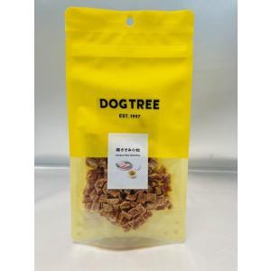国産無添加 鶏ささみ小粒(約50g)【ネコポス可】|arumik-one