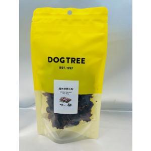 国産無添加 鶏の砂肝(約50g)|arumik-one