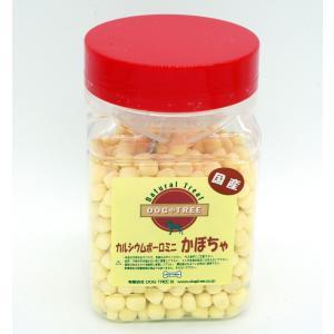カルシウムボーロ ミニ かぼちゃ 角ボトル(約220g)|arumik-one