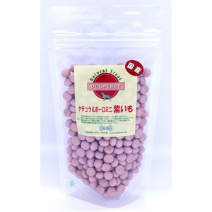 ナチュラルボーロ ミニ 紫いも 【新商品】 スタンド袋(約100g)|arumik-one