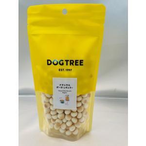 ナチュラルボーロ レギュラー スタンド袋(約100g)|arumik-one