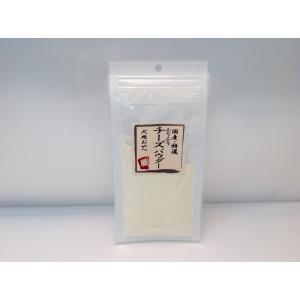 国産特選 ふりふりチーズパウダー(約35g)【ネコポス可】|arumik-one