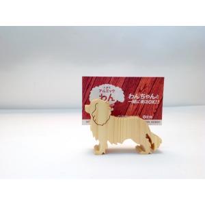 カード立て 031 キャバリア (パイン)|arumik-one