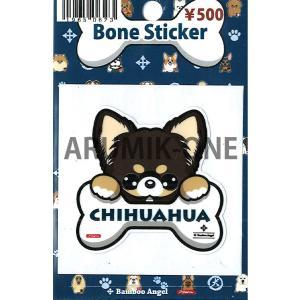 【ミニボーンステッカー】 009 CHIHUAHUA 【ネコポス可】|arumik-one