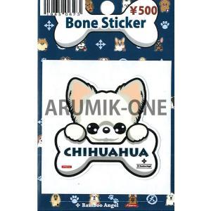 【ミニボーンステッカー】 012 CHIHUAHUA 【ネコポス可】|arumik-one