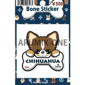 【ミニボーンステッカー】 013 CHIHUAHUA 【ネコポス可】|arumik-one