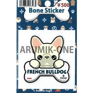 【ミニボーンステッカー】 035 FRENCH BULLDOG 【ネコポス可】|arumik-one