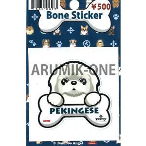 【ミニボーンステッカー】 042 PEKINGESE 【ネコポス可】|arumik-one