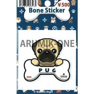 【ミニボーンステッカー】 046 PUG 【ネコポス可】|arumik-one