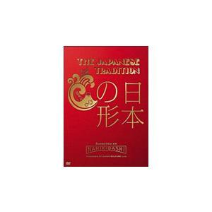 THE JAPANSE TRADITION〜日本の形〜 DVD・ラーメンズ・マナー・通販|arune