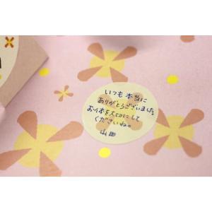 色紙 よせがき とびだすひとこと色紙 ありがとう おもしろ寄せ書き色紙 送別会 お別れ会 卒業 誕生日 結婚 ウェデイングのプレゼント|arune|05