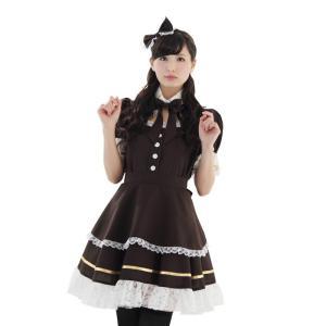 コスプレ コスチューム 衣装 メイド ロイヤルチョコレートメイド Mサイズ|arune