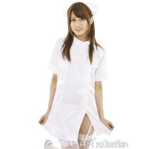 コスプレ衣装・コスチューム お願い ナース XLサイズ ナース|arune
