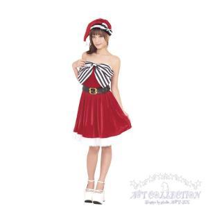 サンタクロース衣装 クリスマス セクシーサンタ衣装 レディースサンタ ハーレム・サンタガール|arune