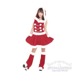 サンタクロース衣装 クリスマス セクシーサンタ衣装 レディースサンタ ガーリッシュサンタガール|arune