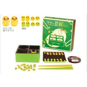 マナー豆(匠) (マナービーンズたくみ) お箸のマナーを学べるゲーム第二弾|arune