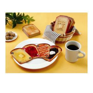 トーストトランプ(54種類のトーストで楽しめる)|arune