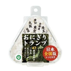 おにぎりトランプ日本全国版 54種類のおにぎりでご当地ゲームが楽しめる ギフト パーティーグッズ 知育玩具 アイアップ
