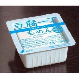 豆腐一丁 もめん・小 のり付きふせん紙|arune