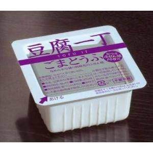 豆腐一丁 ごまとうふ のり付きふせん紙|arune