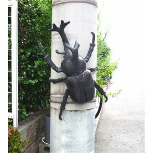 メガかぶと虫 昆虫 カブトムシ かぶとむし 巨大生物標本シリーズ おもしろ雑貨 おもしろグッズ パーティーゲーム いたずらグッズ|arune