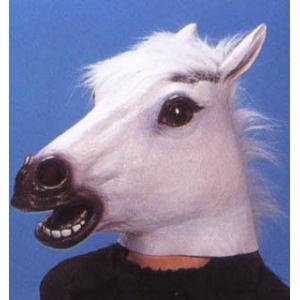 アニマルマスクIII 白うま 変装・仮装・変装グッズ・かぶりもの・被り物・かぶり物・マスク・着ぐるみ・お笑い|arune