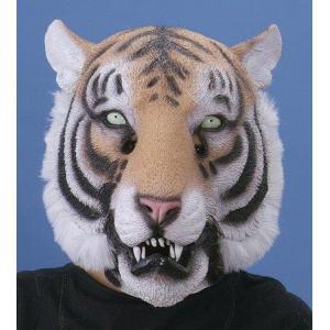アニマルマスク・タイガー 変装・仮装・変装グッズ・かぶりもの・被り物・かぶり物・マスク・着ぐるみ・お笑い|arune