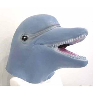 パーティーグッズ 仮装衣装 アニマルマスク イルカ いるか 海豚 ものまね・なりきり|arune