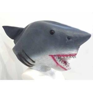 パーティーグッズ 仮装衣装 アニマルマスク サメ さめ 鮫 ジョーズ JAWS ものまね・なりきり arune