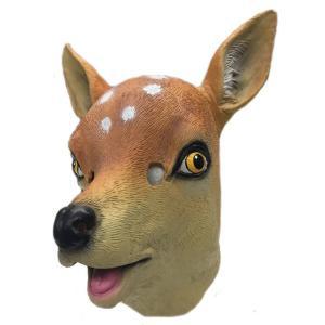 アニマルマスク バンビ ものまね・なりきり 変装マスク かぶりもの|arune