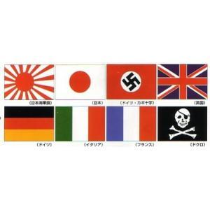 各国国旗 日本サッカー 応援 鳴り物 ペイント かぶりもの|arune