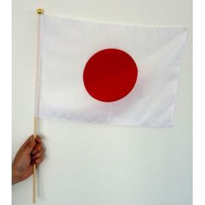 世界の国旗ポール付き 日本・日の丸・日章旗[サッカー 日本 サポーター 応援グッズ]|arune